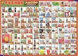 乐购超市清明踏青海报2